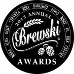 2015 Brewski Awards